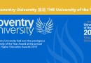 Coventry University 獲選 THE University of the Year